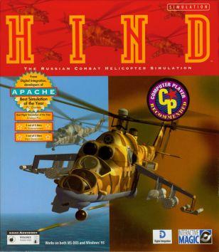 8 Hind